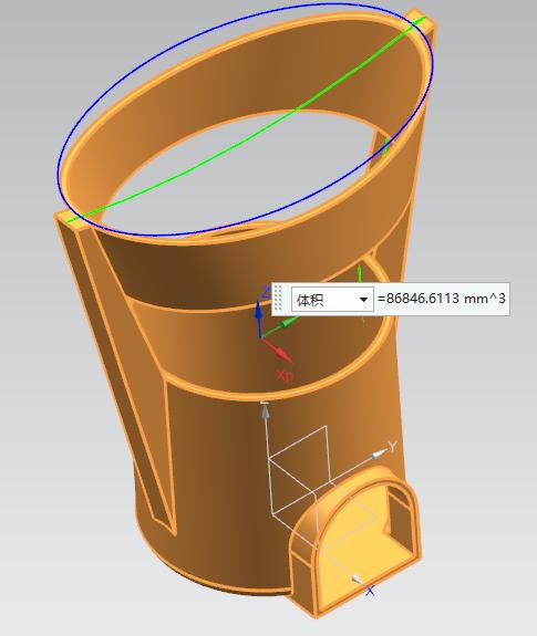 第85讲 NX10实例教程——椭圆底座支撑架(曲线椭圆非参数)