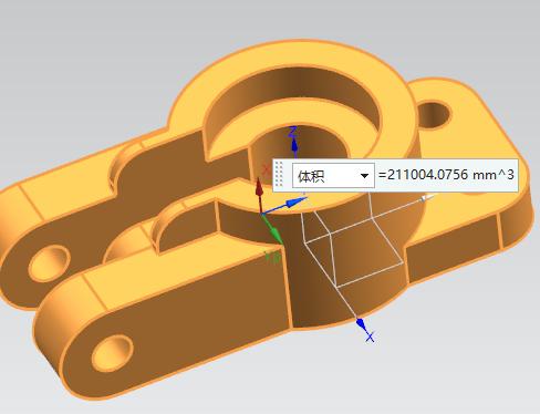 第95讲 NX10实例教程——多向轴孔底座