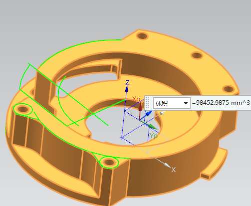 第88讲 NX10实例教程——异形缺口托盘零件(曲线工具综合)