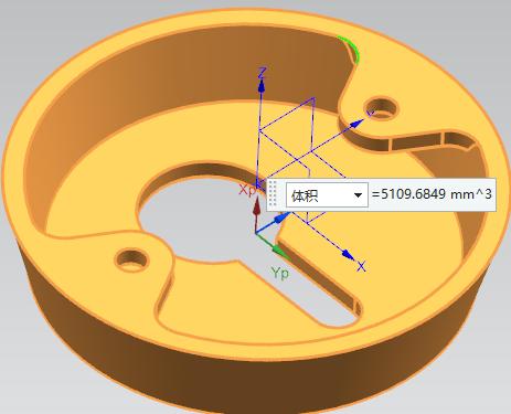 第94讲 NX10实例教程——对称固定盘壳(特殊圆角处理)