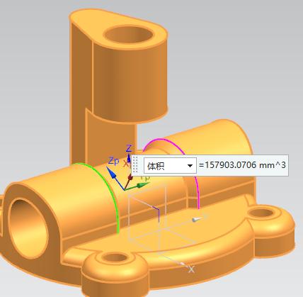 第89讲 NX10实例教程——多轴孔支架