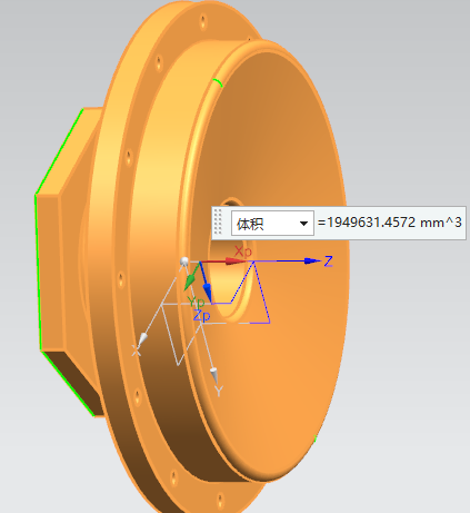 第98讲 NX10实例教程——锥面法兰盘(圆角面极限距离反向调整及建模关联重要性)
