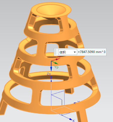 第102讲 NX10实例教程——锥形三爪花架(至分型边:锥面拔模)
