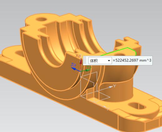 第90讲 NX10实例教程——轴承支撑底座(对称特征中关联添加以及差异细节调整)