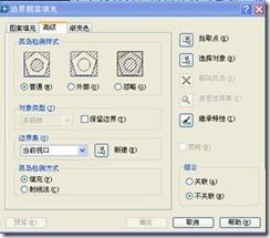 AutoCAD2004基础教程 第九课时 修改命令—-删除、复制、镜像、偏移